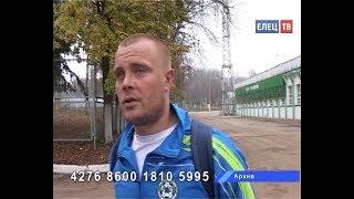 Вратарю ФК «Елец», игравшему в историческом матче с ЦСКА, необходима помощь