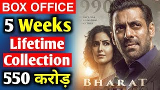 Bharat Lifetime Worldwide Collection | Bharat Box Office Collection | Salman Khan