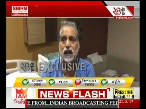 Sudip Bandyopadhyay discharged from Apollo hospital