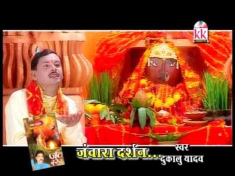 गोफेलाल गेंदले-CHHATTISGARHI JAS GEET-जय दुर्गा देवी-CG NAVRATRI SONG-NEW HIT-HD VIDEO2017-AVMSTUDIO