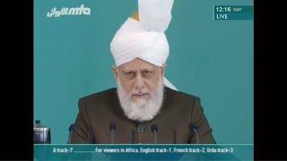 Khalifa of Islam Ahmadiyya about Jalsa USA volunteers