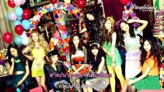 [Karaoke/Thaisub] Everyday Love - Girls' Generation (SNSD) - Stafaband