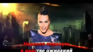 Караоке видео песни Слава - Одиночество.. петь онлайн. - Интернет