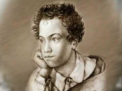 Пушкин. Лицейские годы