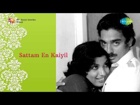 Sattam En Kaiyil is listed (or ranked) 11 on the list The Best Sathyaraj Movies