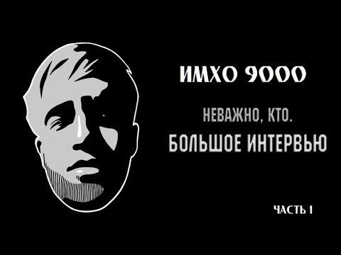 Неважно, Кто. О Скандальном модострое и Legend Returns. часть 1.