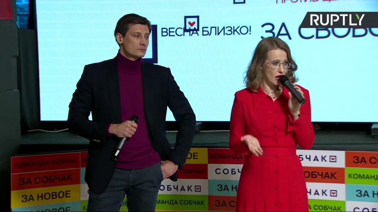Ксения Собчак подводит итоги выборов