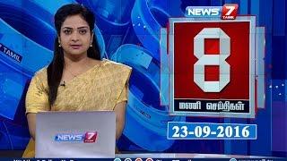 News @ 8 PM | News7 Tamil | 23/09/2016