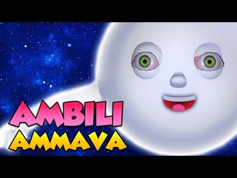 അമ്പിളിയമ്മാവാ Ambili Ammava - 3D Animation Malayalam Kids Songs കുട്ടികളുടെ പാട്ട്