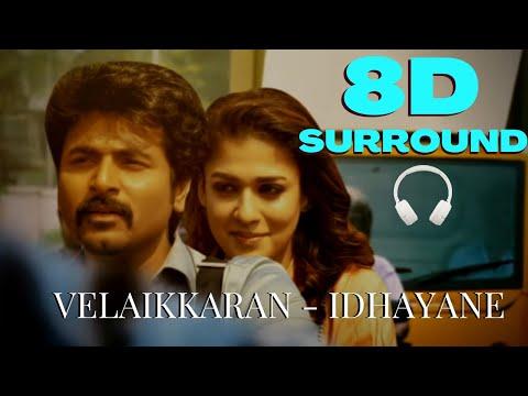 Velaikkaran - Idhayane 8D Song 🎧 | Sivakarthikeyan, Nayanthara | Anirudh Ravichander
