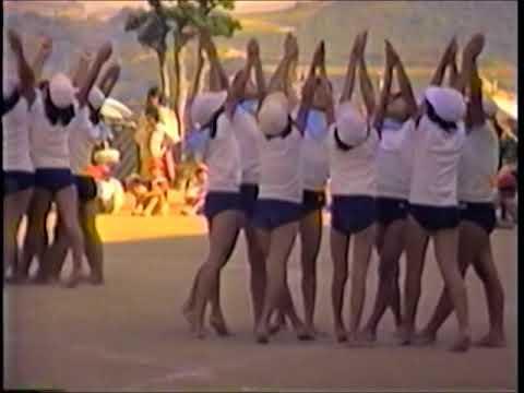 古前小学校運動会女子その2 1979