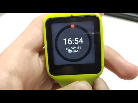How to enable Smartwatch 3 step counting