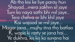 Chalo Tum Chor Do MujhKo...Poetry.....| Voice of Adii