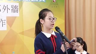 Publication Date: 2020-03-17 | Video Title: 保良局主辦第九屆全港小學校際辯論賽16強(6)