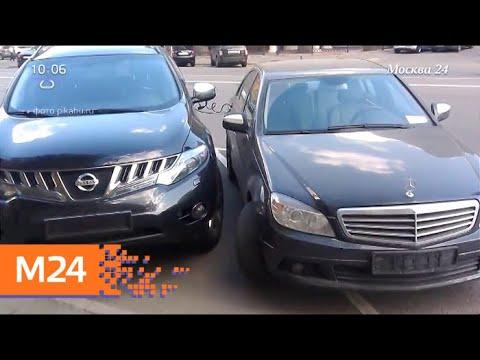 Москвичи придумали новый способ не платить за парковку и уберечься от эвакуатора - Москва 24