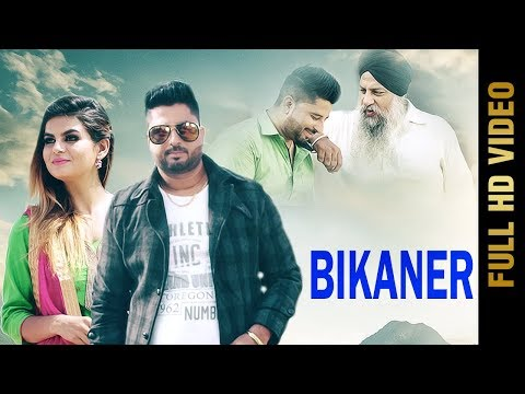 Bikaner (Full Song) | Jinder Khanpuriya | Latest Punjabi Songs 2017 | AMAR AUDIO