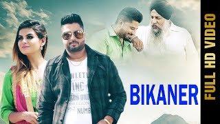 Bikaner (Full Song) | Jinder Khanpuriya | Latest Punjabi Songs 2017 | AMAR AUDIO
