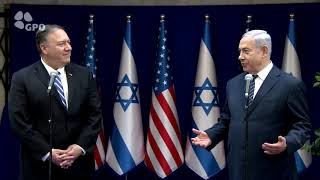 PM Netanyahu Meets US Secretary of State Pompeo
