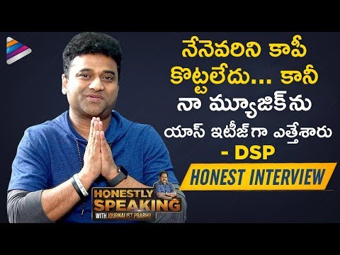 DSP Honest Interview   Sarileru Neekvvaru Movie   Honestly Speaking With Prabhu   Devi Sri Prasad