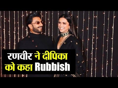 Ranveer Singh calls Deepika Padukone Rubbish ; Here's why | FilmiBeat Mp3