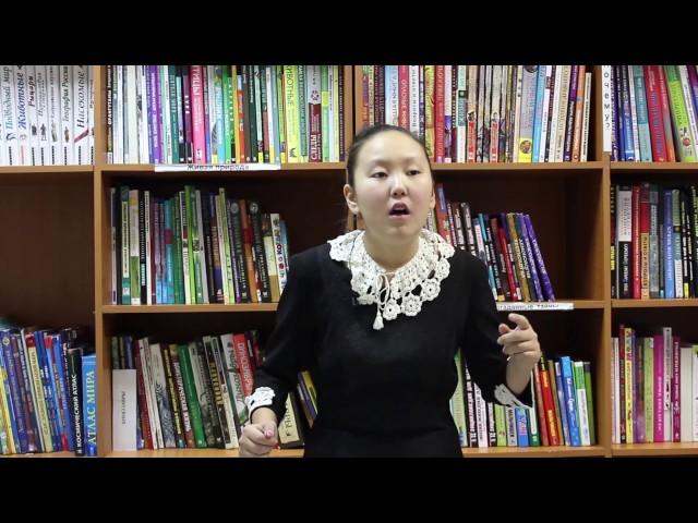 Изображение предпросмотра прочтения – НатальяИгнатьева читает произведение «Родной язык» В.Я.Брюсова