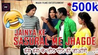 khandeshi ki comedy