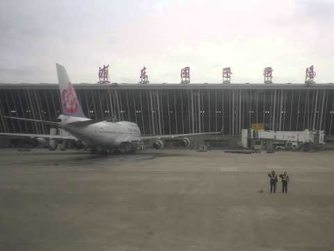 2013/05/03 上海浦東国際空港 搭乗アナウンス / Shanghai Pudong Airport: Boarding Announcements