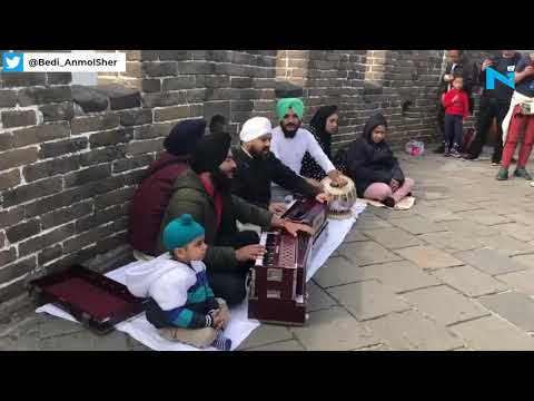 Watch: Shabad Kirtan On The Great Wall Of China Goes Viral