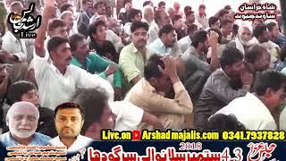 Shokat Raza Shokat New kalam Sahabiyat ki janta ko Bata dou Majlis 2018