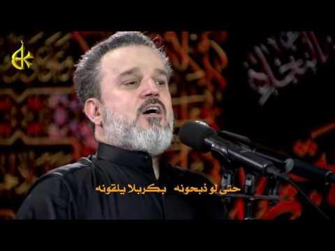 يا عباس ج Basim karbalai ya abbas jjh