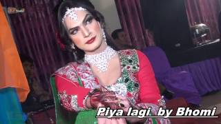 BHOMI FIRST PERFORMANCE @ WEDDING MUJRA PARTY 2016