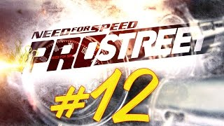 Need for Speed Pro Street #12   Let