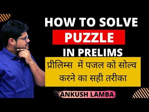 TRICK TO SOLVE PUZZLE || पजल को सॉल्व करने का सही तरीका || IBPS PO || SBI PO || IBPS CLERK