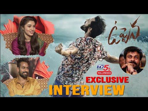 uppena-movie-first-interview-with-tv5-|-panja-vaishnav-tej-|-krithi-shetty-|-tv5-tollywood