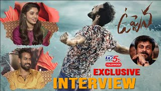 Uppena Movie First Interview with TV5 | Panja Vaishnav Tej | Krithi Shetty | TV5 Tollywood
