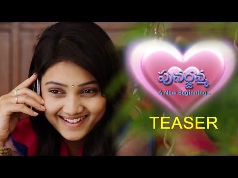 Punarjanma - Telugu Latest Short Film...