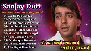 Download Mp3 और इस द ल म क य रख ह Sanjay Dutt songs Bollywood Old Songs Hindi Dard Songs Jukebox song