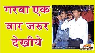 Nonstop Garba Singer: Naresh Choudhary & Krishna Dabhi Bhinmal Gujarat Studio Mandar