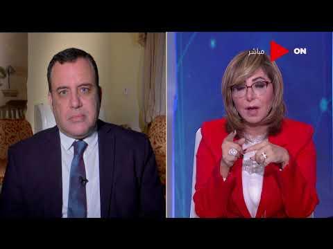 لميس الحديدي تكشف لأول مرة حيل الأذرع الإعلامية لجماعة الإخوان مع الغرب.. -اللى بيربي عقرب بيلدغه-!