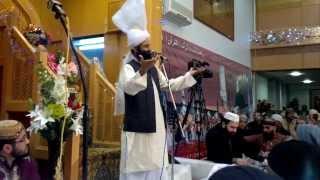 Manchester Mehfil-e-Naat 2013 | Ghulam Murtaza Naqibi part 2 | HD 1080p