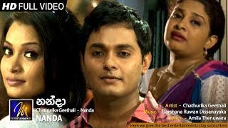 Nanda - Chathurika Geethali | Official Music Video | MEntertainments Thumbnail