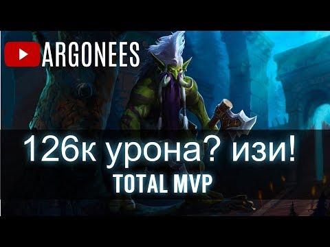 видео: total mvp: Зул'джин [heroes of the storm] (выпуск 3)