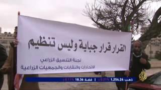 الأردن يرفع الضريبة على مدخلات الإنتاج الزراعي