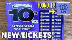 MORE NEW TICKETS! 💰 $50 in Super 10s Super Ticket! ✪ TEXAS LOTTERY Scratch Offs