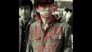 中共禁歌《最後一槍》演唱版