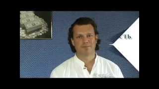 Что такое Финансовая Независимость и Свобода - урок 1
