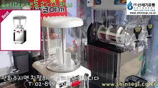 미도리 타코야끼 ICE…