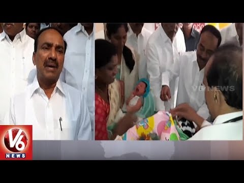Minister Etela Rajender Participate In Pulse Polio Immunization Drive Campaign | V6 News