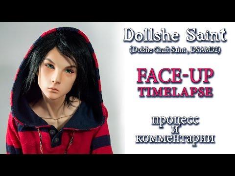 Мейк Киры. (Dollshe Saint DSAM 32) Face-up Timelapse (о том, как я делаю фейсапы своим БЖД)
