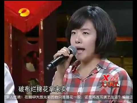 天天向上---中國各地方言叫賣_peddling_in Chinese different